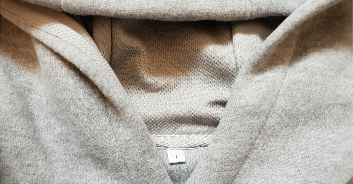 Heather Grey Muscle Hoodie